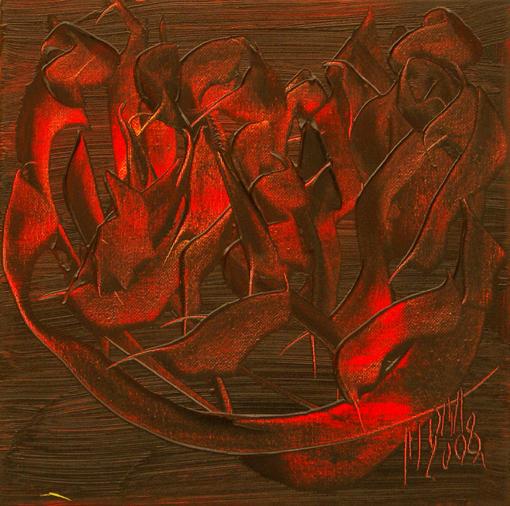 Momgallery galeria de cuadros palermoviejo for Fenetre 30 x 30